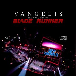 blade runner - esper retirement edition (25th anniversary culmination)