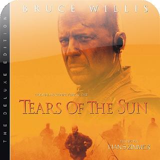 слезы солнца слушать ремикс